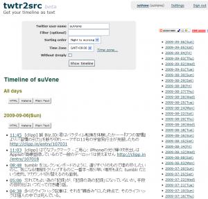 twtr2src sample