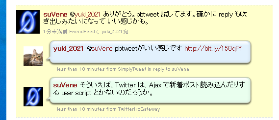 pbtweet – twitter を便利にする user script