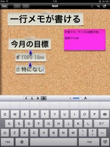 20101003_TODO