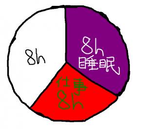 20110108_4