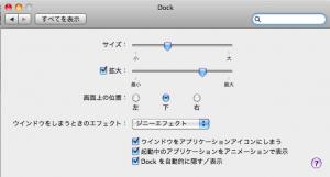 20110213-01-Dock