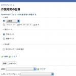 スクリーンショット(2013-02-13 3.12.15)