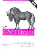 書きたい記事と最近のこと – Emacs とか Todo管理とか メモ とか プログラミング とか