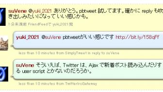 pbtweet - twitter を便利にする user script