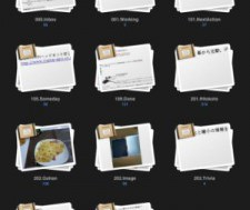 iPad 購入してアプリインストールしたもの Evernote